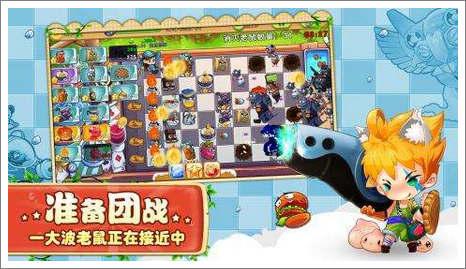 《美食大战老鼠竞技版》七夕礼包甜蜜来袭!