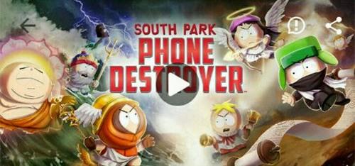 南方公园手机破坏者下载