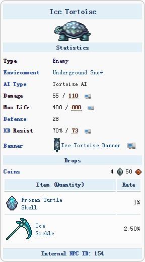 泰拉瑞亚冰雪陆龟