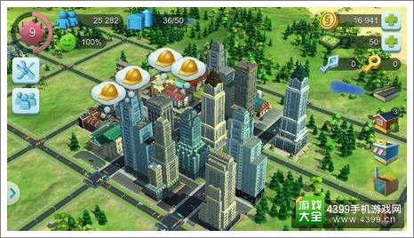 《模拟城市我是市长》进阶礼包免费领资源