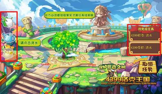 洛克王国守护觅云之树守护之果