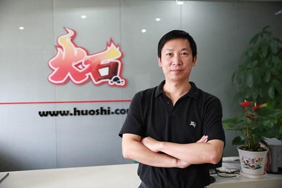 火石软件CEO吴渔夫(Fishman))