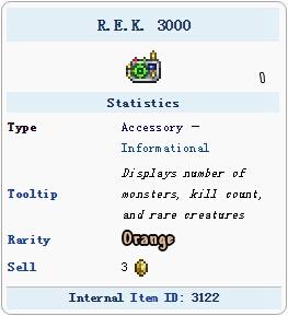 泰拉瑞亚REK3000
