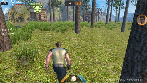 丛林法则手游团队生存模式