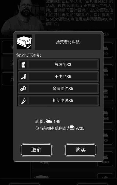 亚搏体育官网 2