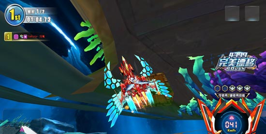 完美漂移游戏截图之倒悬开飞机