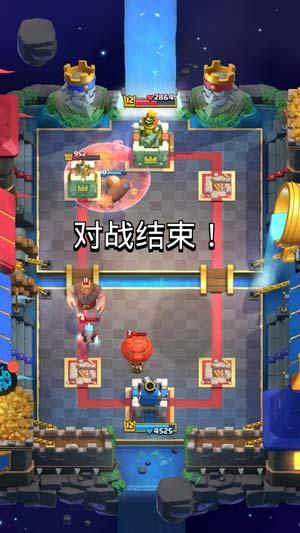 皇室战争实战10