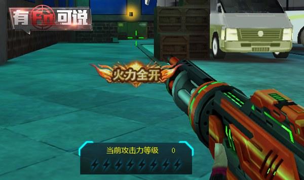 【有fà可说】火线精英MG-毁灭者解析 火力全开就问你怕不怕?