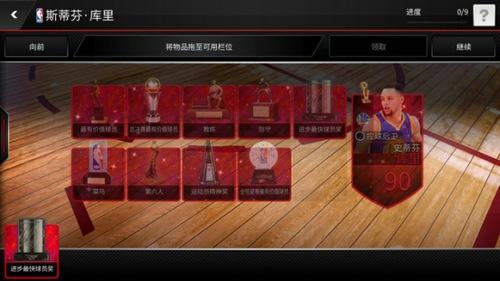 NBA LIVE收藏品怎么用 NBALIVEMOBILE收藏品合成攻略4