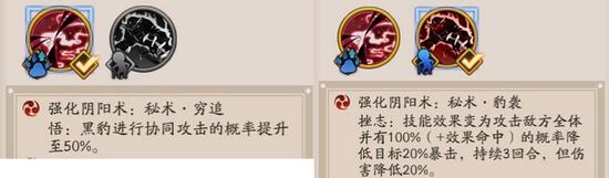 阴阳师源博雅