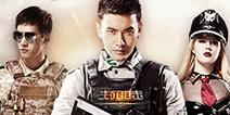 【礼包】《生死狙击手游》M14EBR悟空、防弹头盔,免费领!