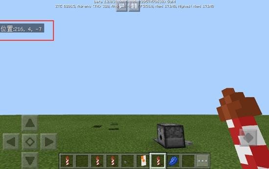 我的世界1.2build9已更新 新增坐标和复制存档功能