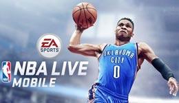 真实球场的热血竞技《NBA LIVE移动版》评测