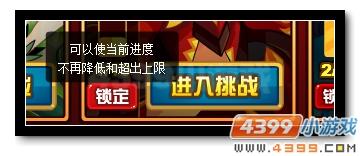 赛尔号火王冠名刻印放送 红莲之势业火燎原