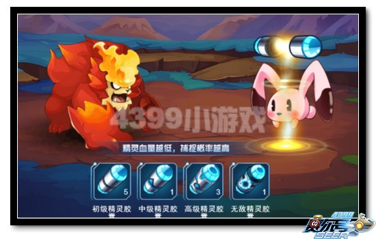《赛尔号》H5游戏今日4399平台火爆上线