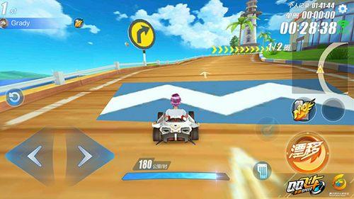 QQ飞车手游滨海沙滩解析 滨海沙滩跑法技巧攻略3