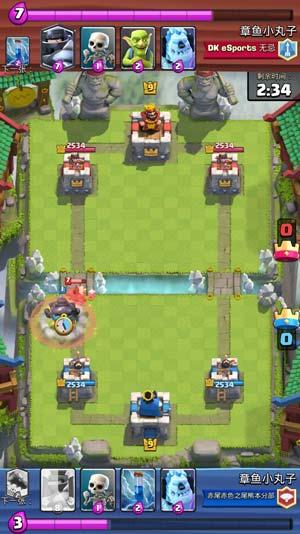 皇室战争实战3