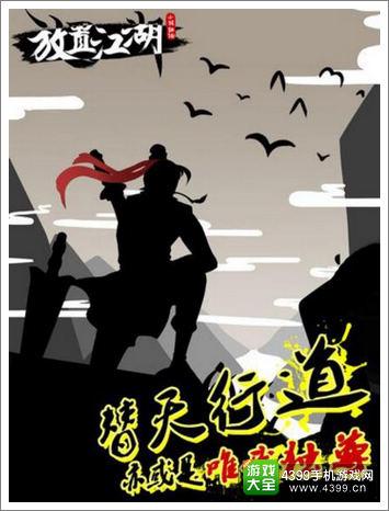 《放置江湖》9月独家礼包免费发放中