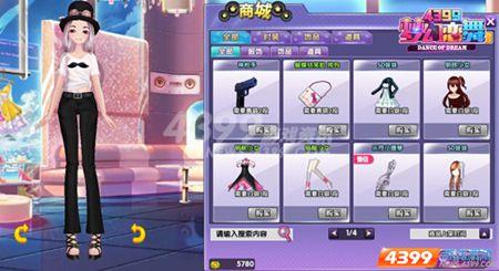 比舞祭新玩法 四三九九梦幻恋舞 组队战上线啦