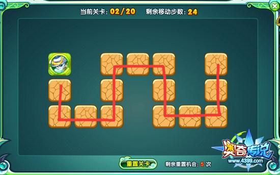 奥奇传说武圣熊猫游戏2关