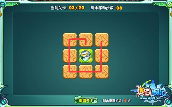 奥奇传说武圣熊猫游戏3关
