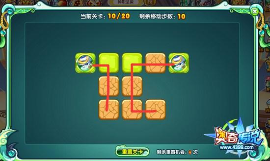 奥奇传说武圣熊猫游戏10关