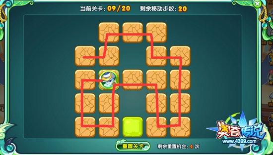 奥奇传说武圣熊猫游戏9关