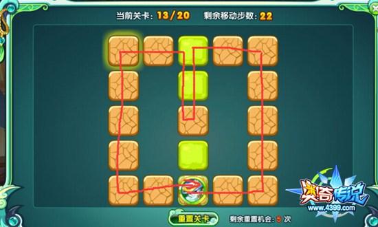 奥奇传说武圣熊猫游戏13关