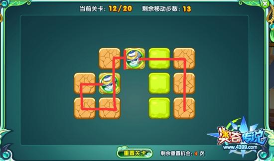 奥奇传说武圣熊猫游戏12关