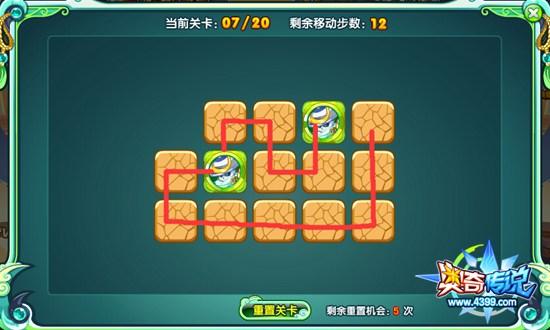 奥奇传说武圣熊猫游戏7关