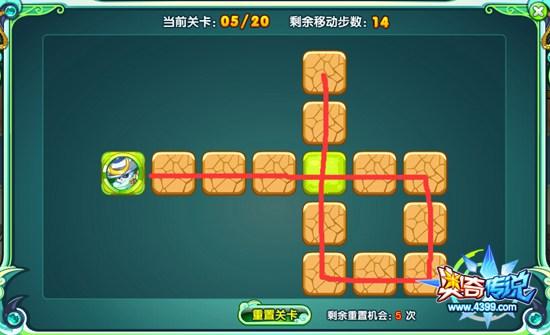 奥奇传说武圣熊猫游戏5关