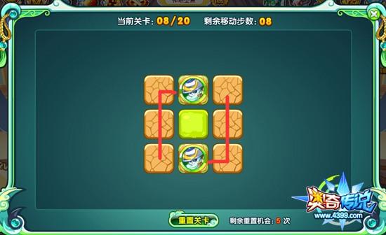 奥奇传说武圣熊猫游戏8关
