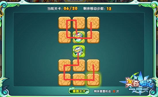 奥奇传说武圣熊猫游戏6关
