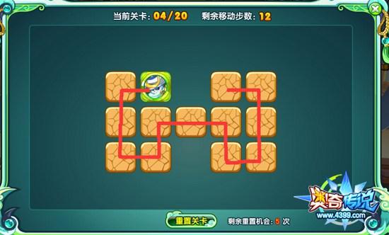 奥奇传说武圣熊猫游戏4关