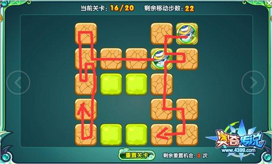 奥奇传说武圣熊猫游戏16关