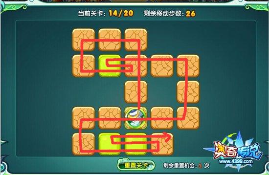 奥奇传说武圣熊猫游戏14关