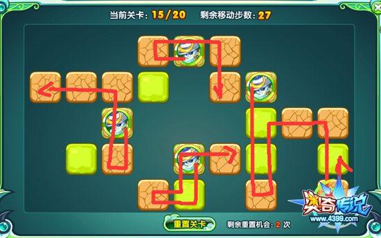奥奇传说武圣熊猫游戏15关