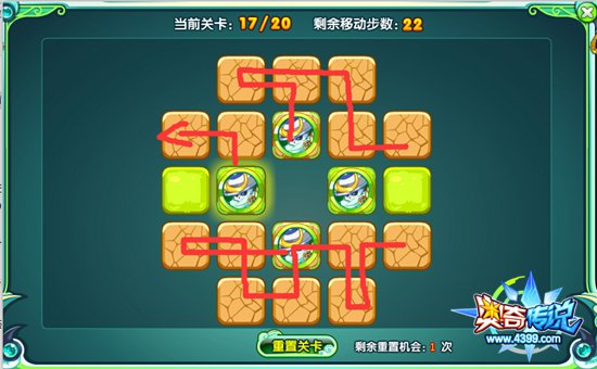 奥奇传说武圣熊猫游戏17关