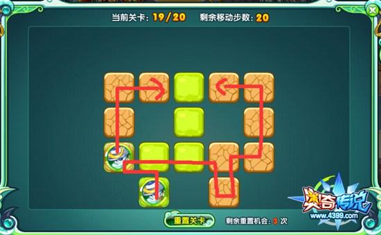奥奇传说武圣熊猫游戏19关