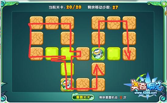 奥奇传说武圣熊猫游戏20关
