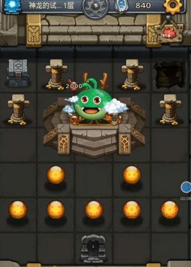 不思议迷宫神龙试炼攻略 神龙试炼怎么打