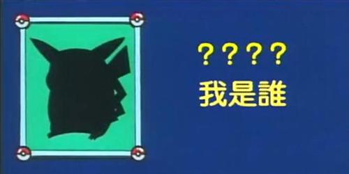 「就哔哔」三个词看大家能猜出你喜欢的游戏人物吗?