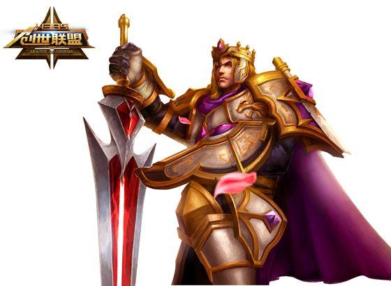 创世联盟荣耀帝王皮肤 亚瑟王荣耀帝王皮肤大图