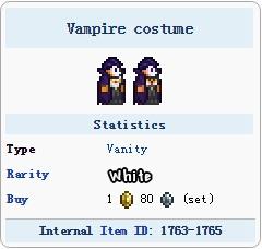 泰拉瑞亚吸血鬼服装