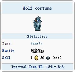 泰拉瑞亚狼人服装