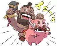 部落冲突野猪骑士表情