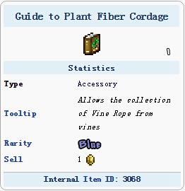 泰拉瑞亚植物纤维编绳入门