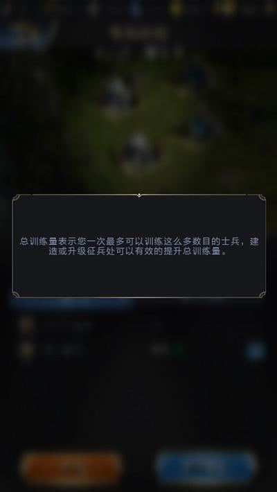 乱世王者征兵处功能介绍