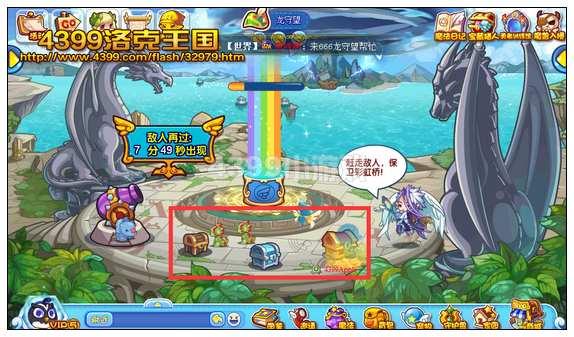 洛克王国保卫彩虹柱