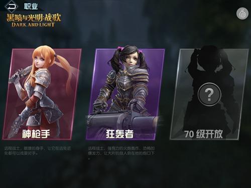 澳门游戏娱乐官网 8